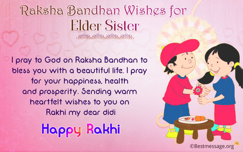 Best Quotes For Brother On Raksha Bandhan: Beautiful Raksha Bandan Images 2016 Quotes & Messages For